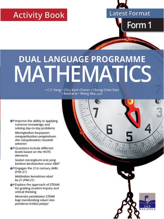 Dual Language Programme Mathematics Form 1 Sap Publications Malaysia